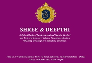 Shree Deepthi Ad 12